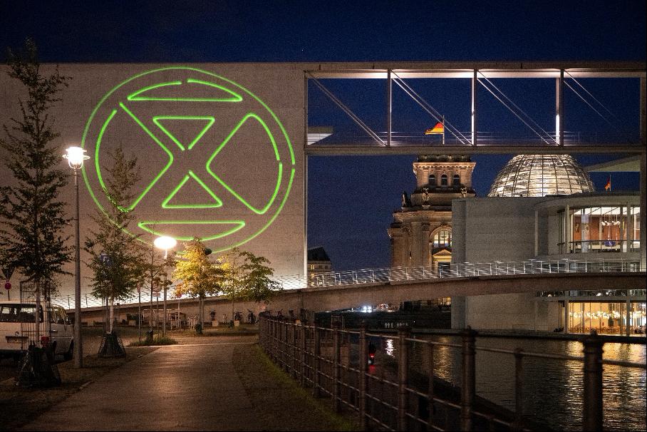 Blockade Bundestag, Projektion